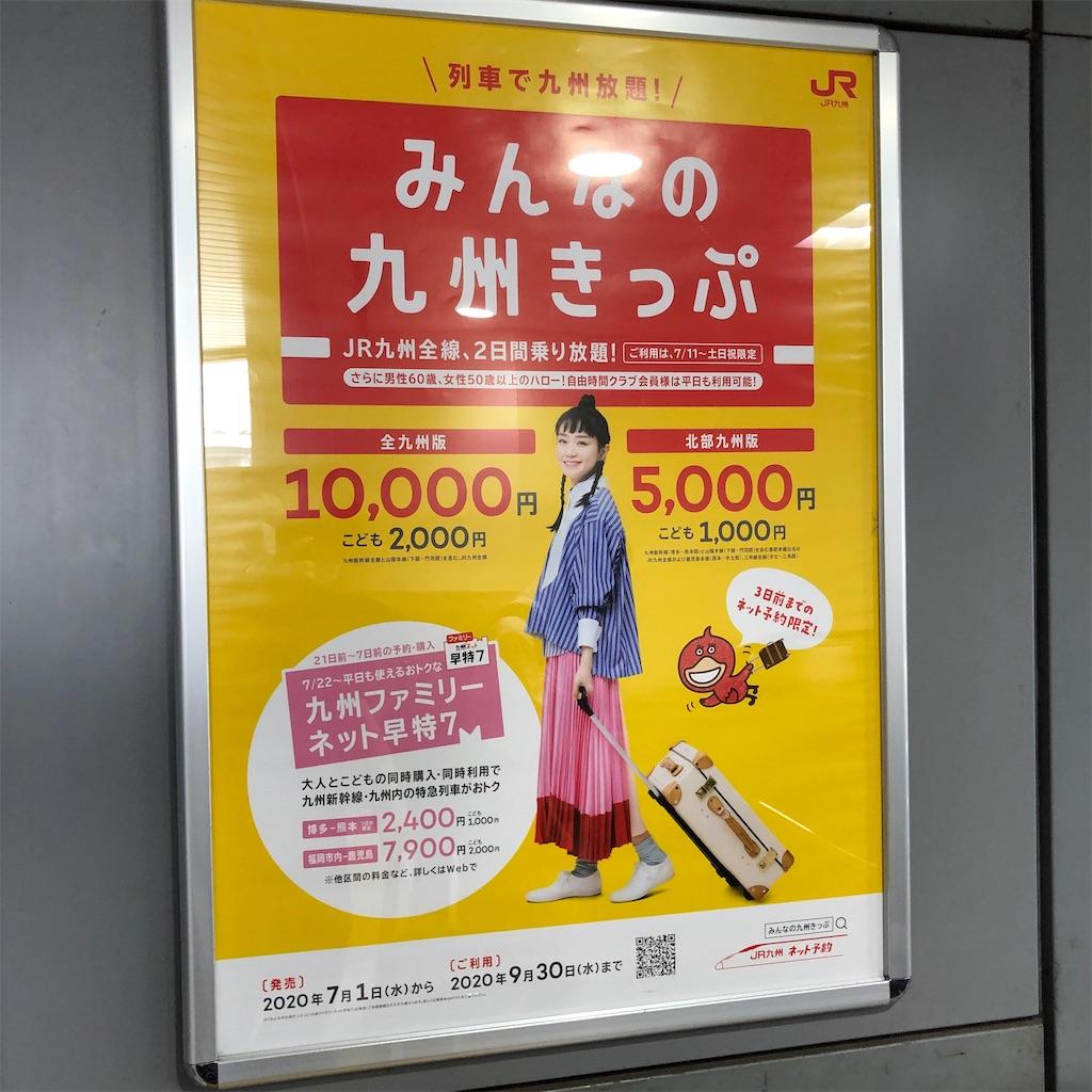 f:id:tetsuko-papa-room:20201003175029j:image