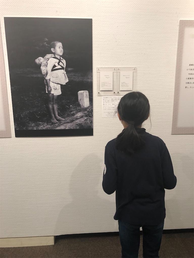 f:id:tetsuko-papa-room:20201017145058j:image