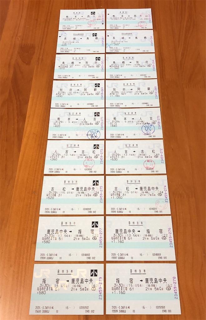 f:id:tetsuko-papa-room:20201018153235j:image