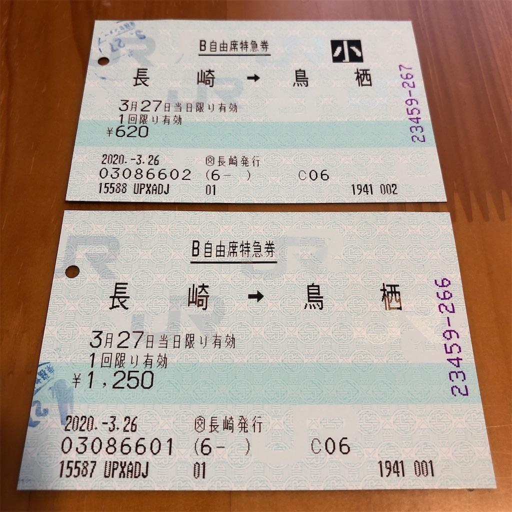 f:id:tetsuko-papa-room:20201027075253j:image