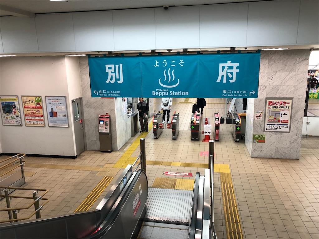 f:id:tetsuko-papa-room:20201027075907j:image