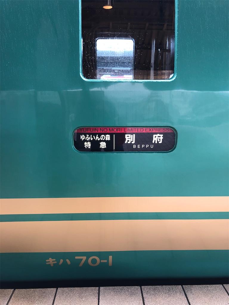 f:id:tetsuko-papa-room:20201027075918j:image