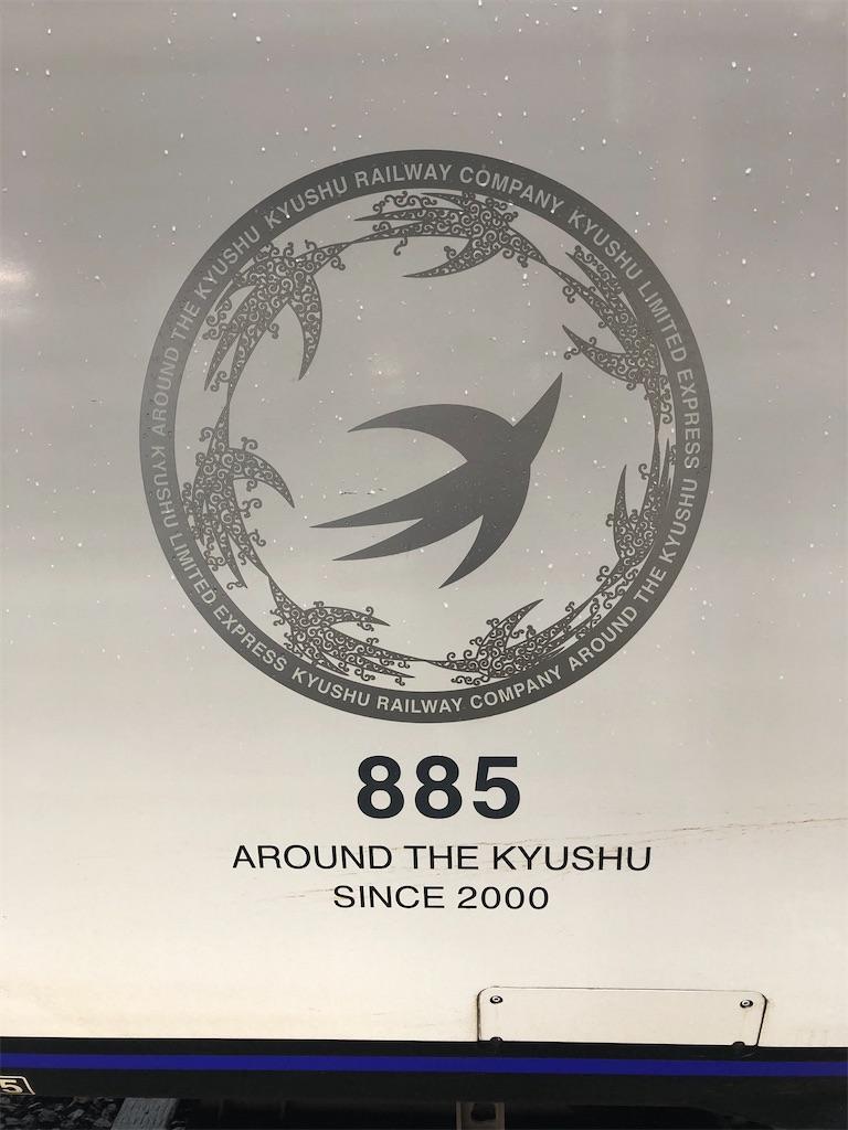f:id:tetsuko-papa-room:20201027180445j:image