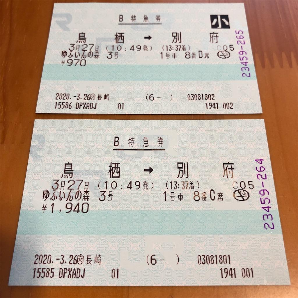 f:id:tetsuko-papa-room:20201028230051j:image
