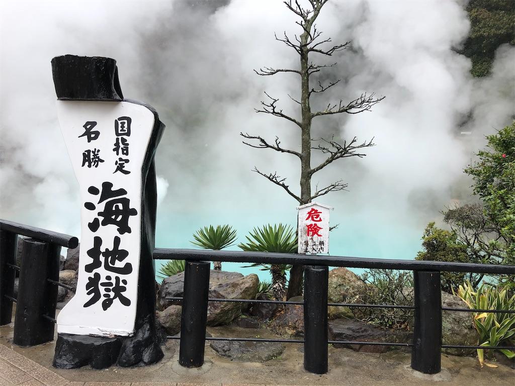 f:id:tetsuko-papa-room:20201028233800j:image