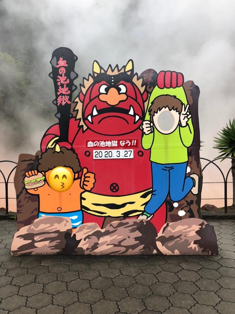 f:id:tetsuko-papa-room:20201028234006j:image