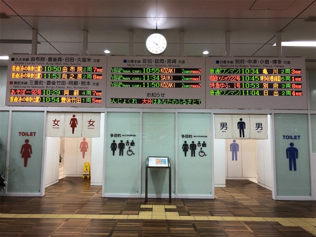 f:id:tetsuko-papa-room:20201103094535j:image