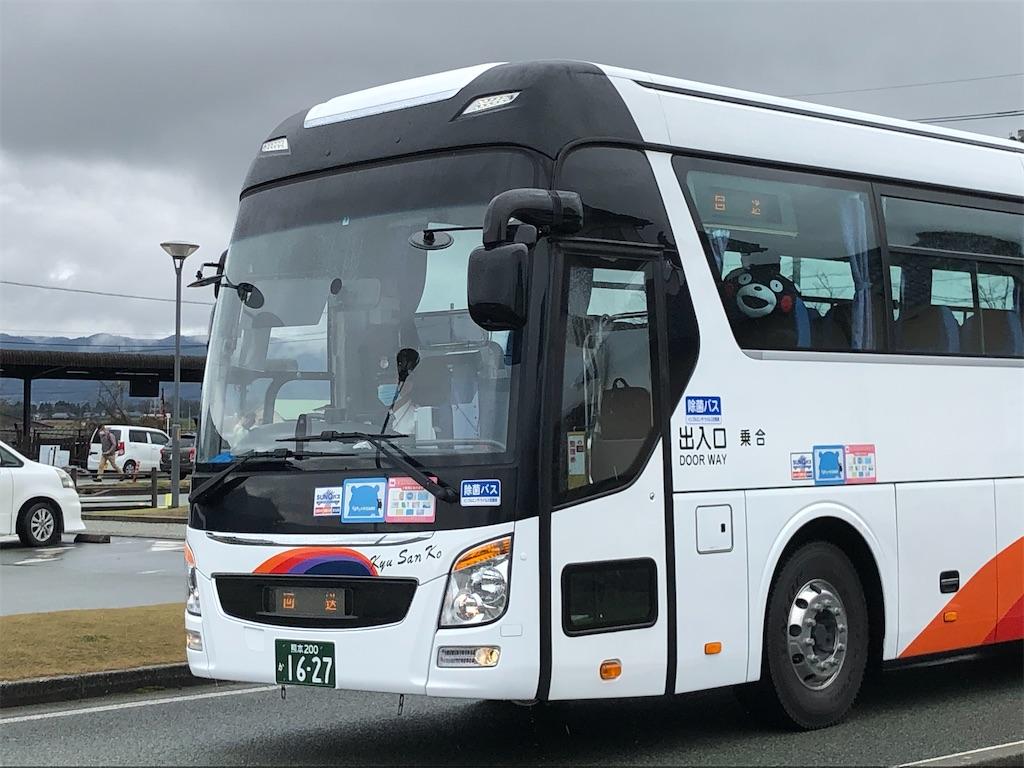 f:id:tetsuko-papa-room:20201103094552j:image