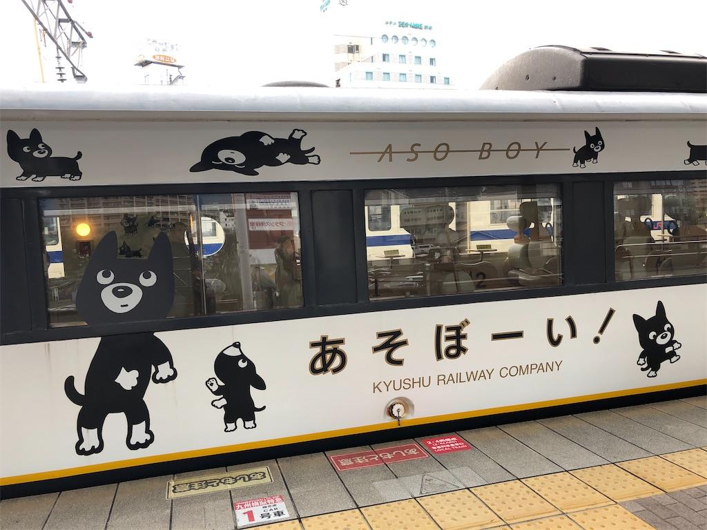 f:id:tetsuko-papa-room:20201103094607j:image