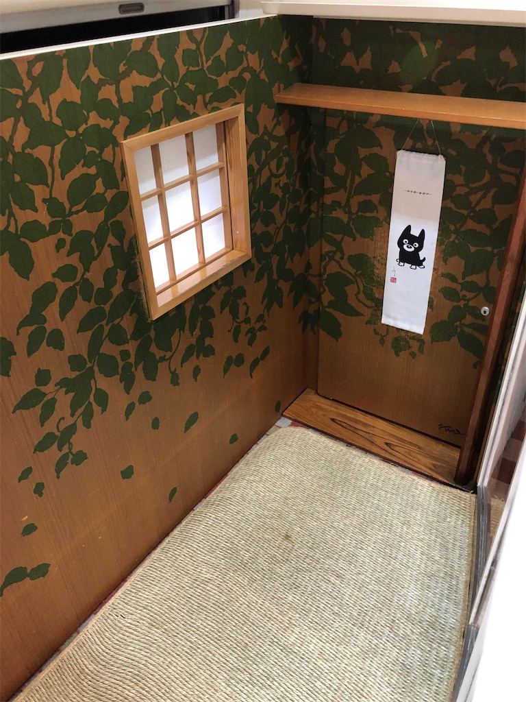 f:id:tetsuko-papa-room:20201103095056j:image