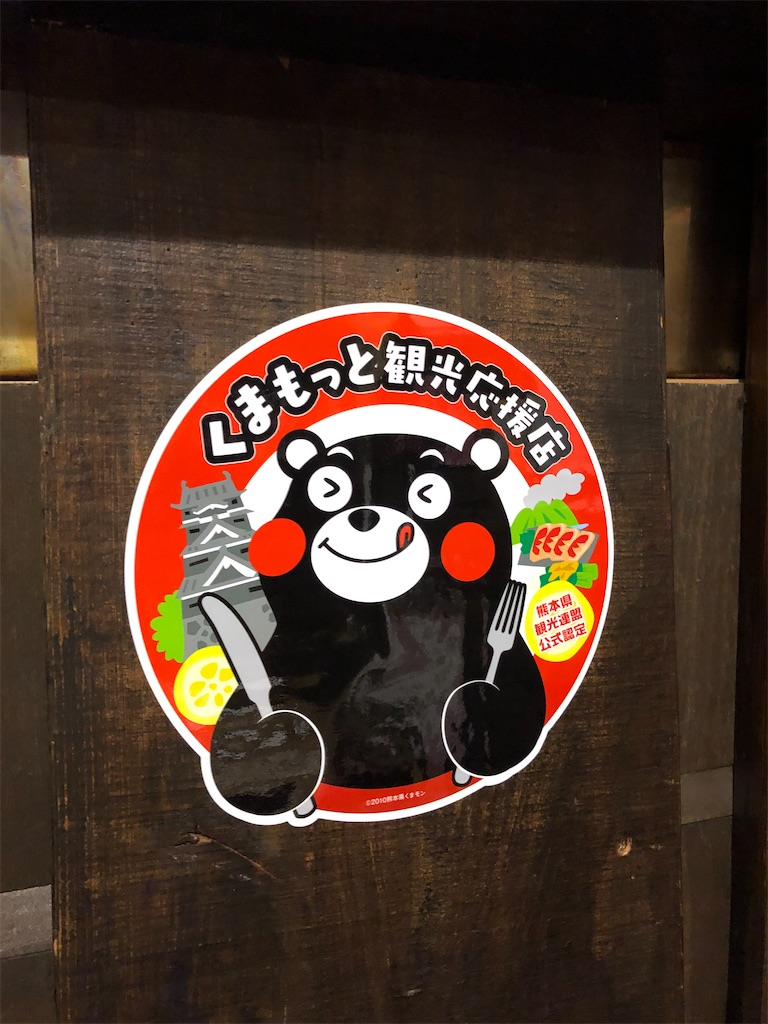 f:id:tetsuko-papa-room:20201103095059j:image