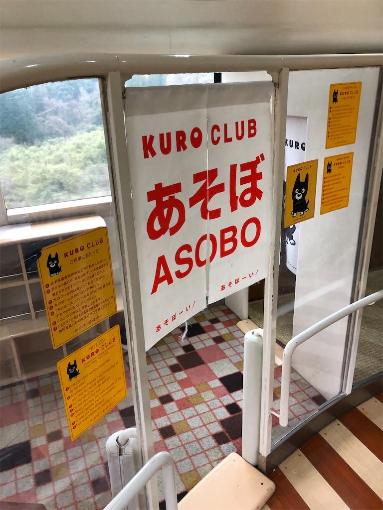 f:id:tetsuko-papa-room:20201103095123j:image