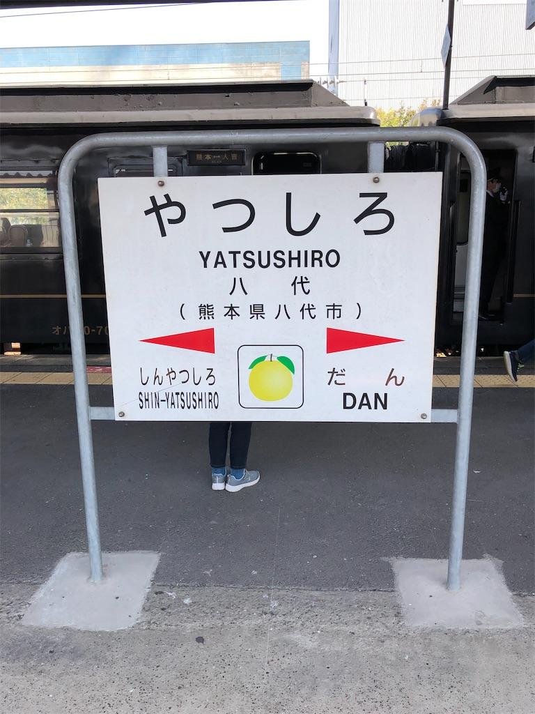 f:id:tetsuko-papa-room:20210101165930j:image