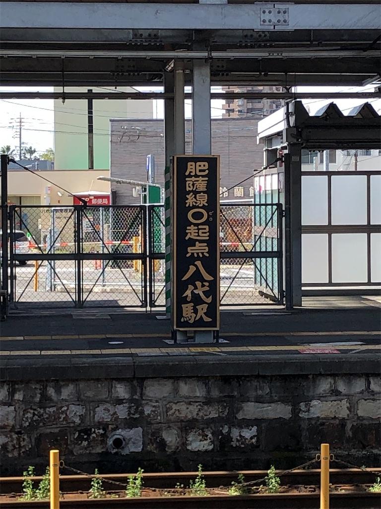 f:id:tetsuko-papa-room:20210101170030j:image