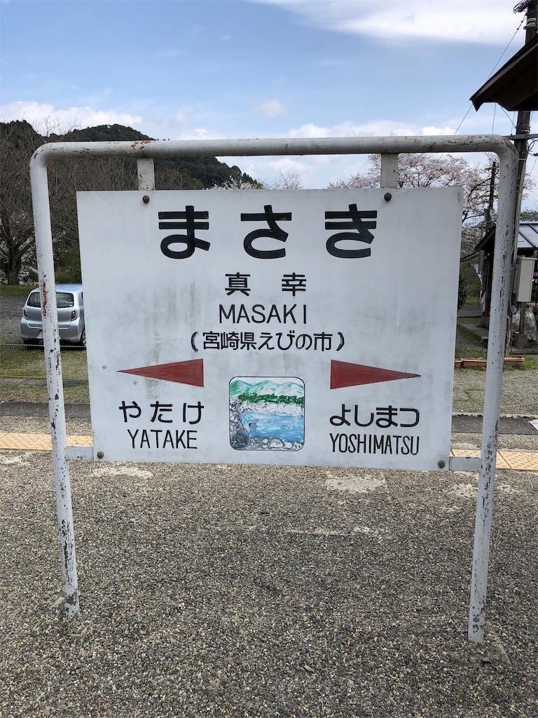 f:id:tetsuko-papa-room:20210103170331j:image