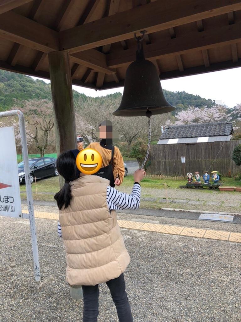 f:id:tetsuko-papa-room:20210103171117j:image