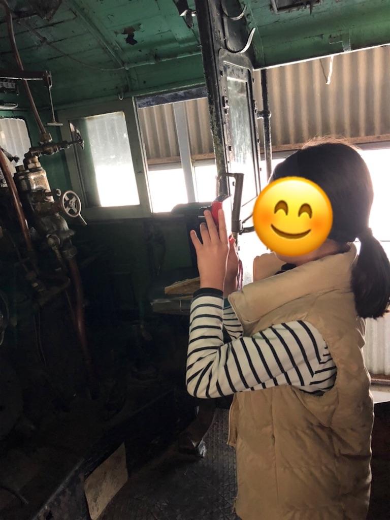 f:id:tetsuko-papa-room:20210103171120j:image