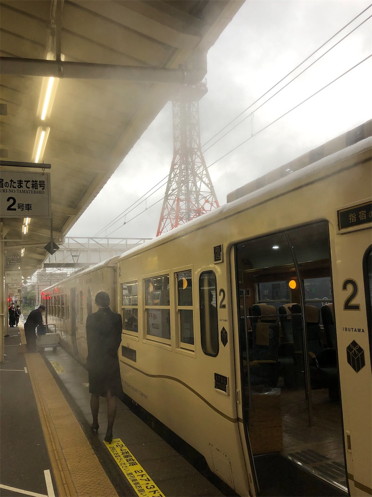 f:id:tetsuko-papa-room:20210126070623j:image