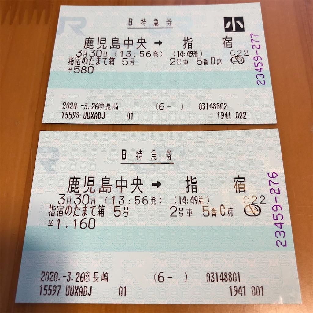 f:id:tetsuko-papa-room:20210126071046j:image