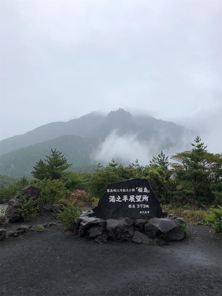 f:id:tetsuko-papa-room:20210126071218j:image