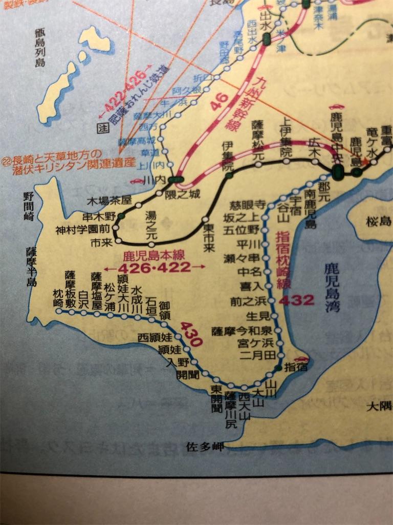 f:id:tetsuko-papa-room:20210202071441j:image