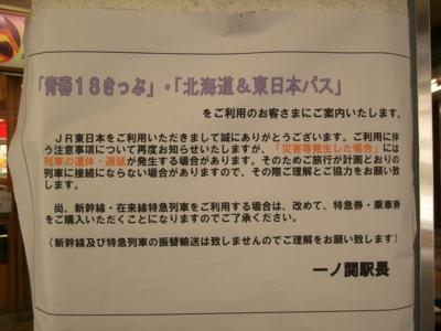 f:id:tetsumogura:20100101103757j:image