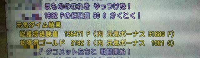 f:id:tetsunari_jp:20141025103902j:plain