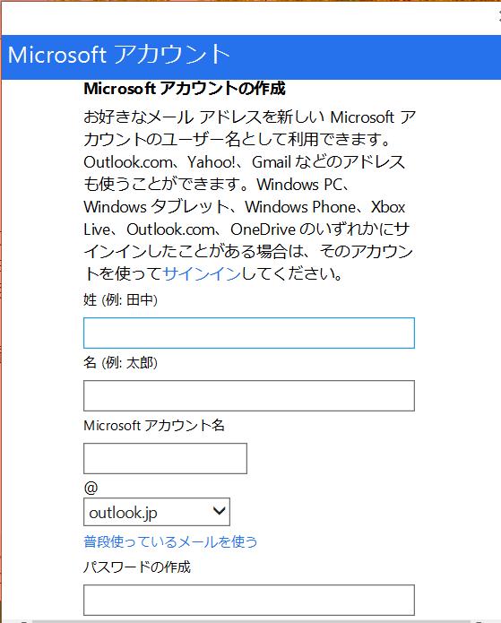 f:id:tetsunari_jp:20150416212015p:plain