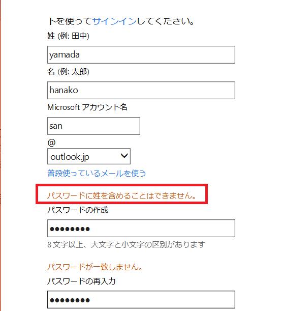 f:id:tetsunari_jp:20150416212046p:plain
