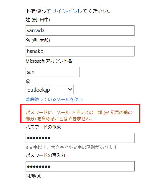 f:id:tetsunari_jp:20150416212057p:plain