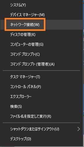 f:id:tetsunari_jp:20160302230733p:plain