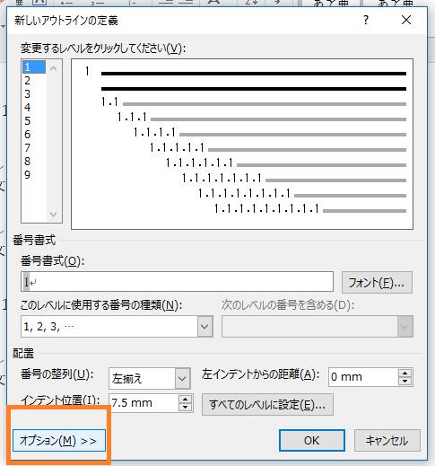 f:id:tetsunari_jp:20160705220819p:plain