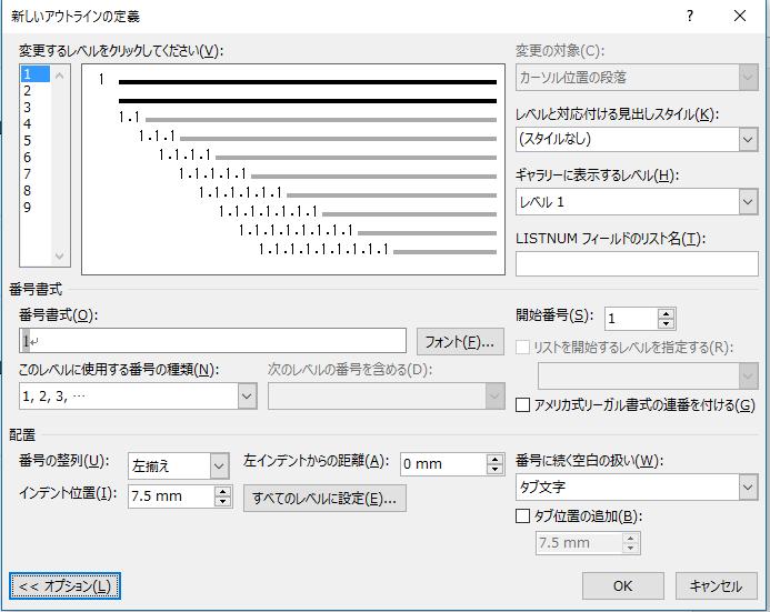 f:id:tetsunari_jp:20160705220824p:plain