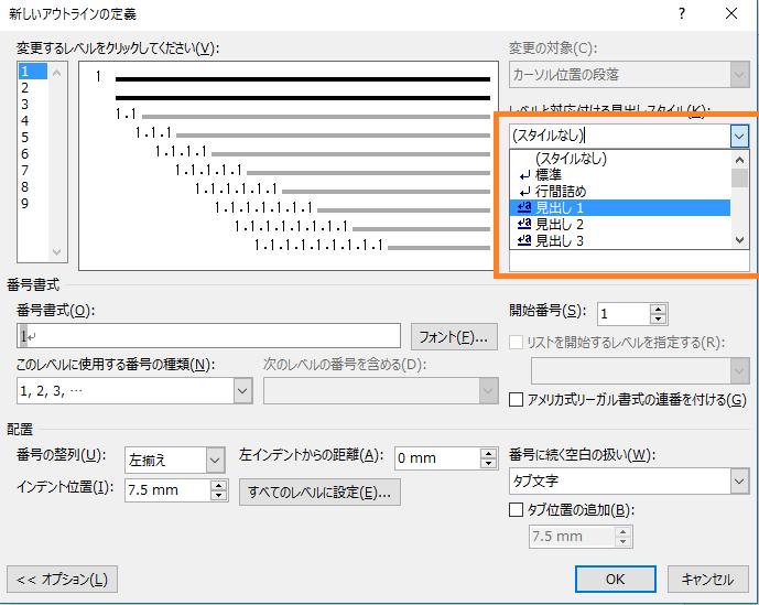 f:id:tetsunari_jp:20160705220829p:plain
