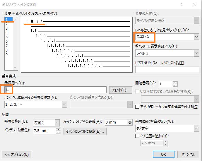 f:id:tetsunari_jp:20160705220835p:plain