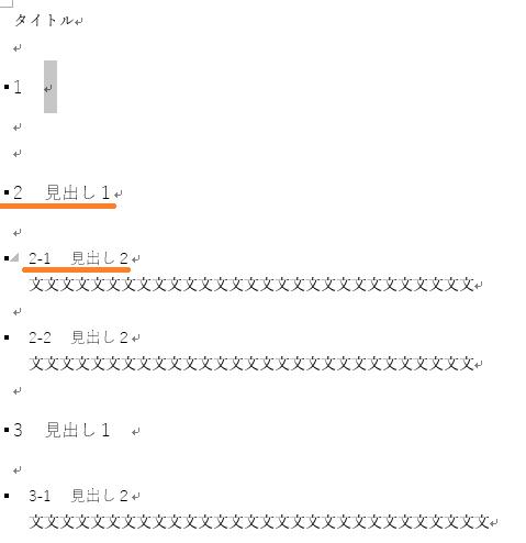 f:id:tetsunari_jp:20160705220853p:plain