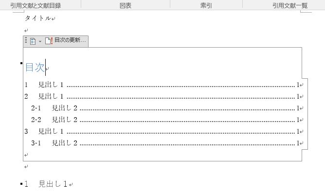 f:id:tetsunari_jp:20160705220905p:plain