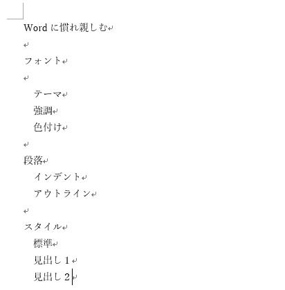 f:id:tetsunari_jp:20160706235629p:plain