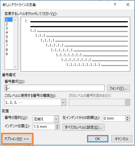 f:id:tetsunari_jp:20160706235639p:plain