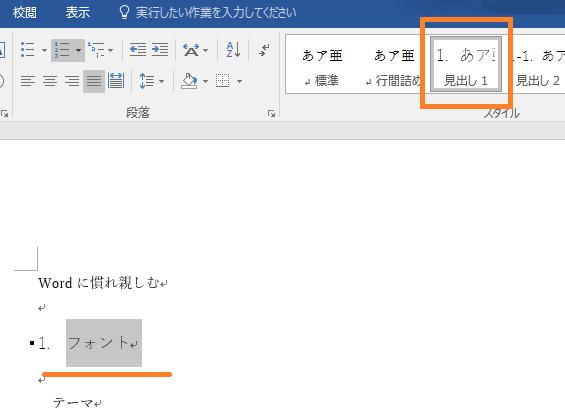 f:id:tetsunari_jp:20160707001009p:plain