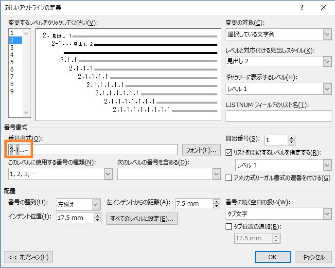 f:id:tetsunari_jp:20160707001102p:plain