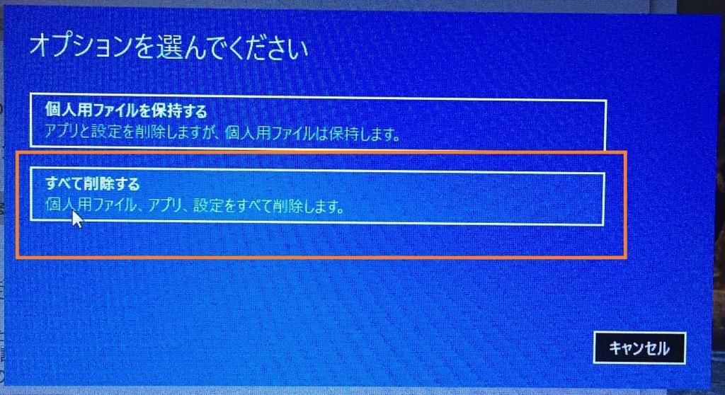 f:id:tetsunari_jp:20160708220724j:plain
