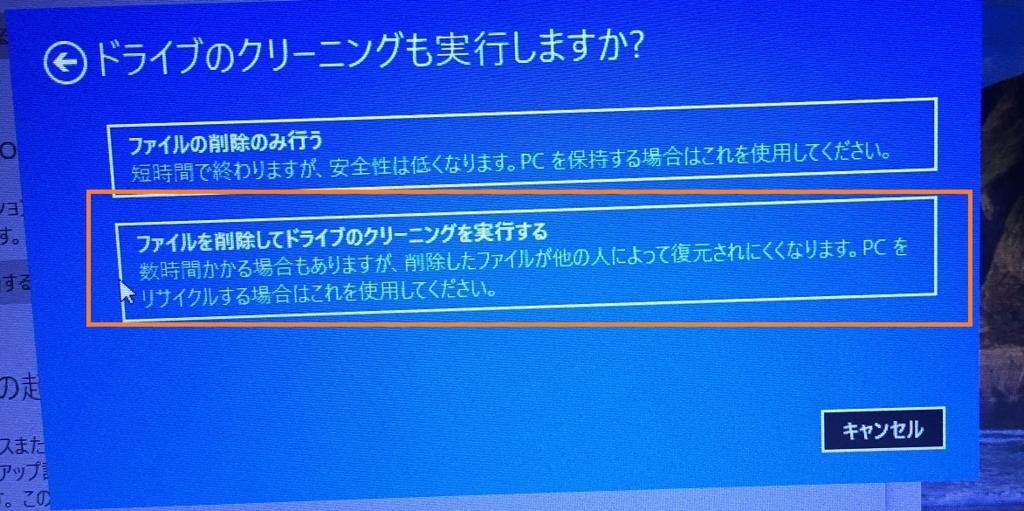 f:id:tetsunari_jp:20160708220822j:plain