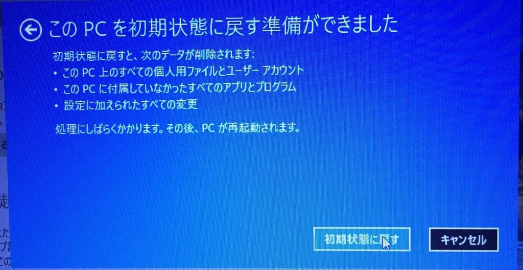 f:id:tetsunari_jp:20160708220846j:plain