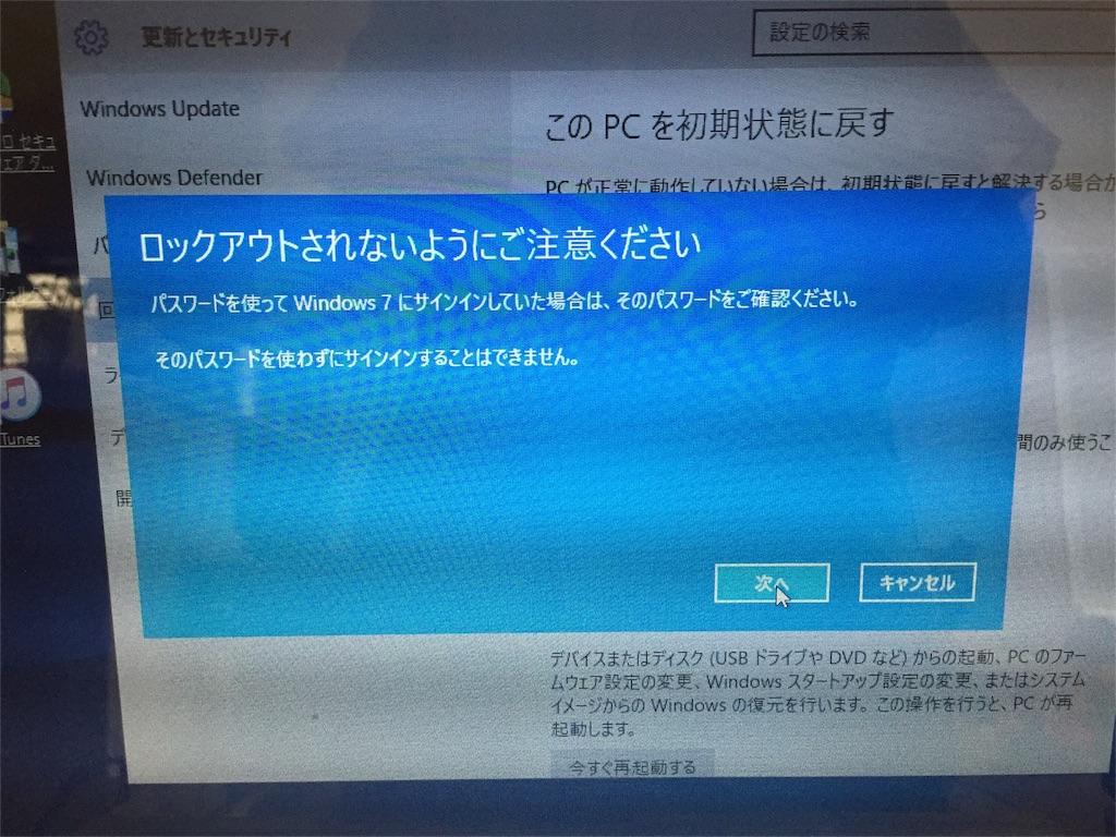 f:id:tetsunari_jp:20160710142442j:image