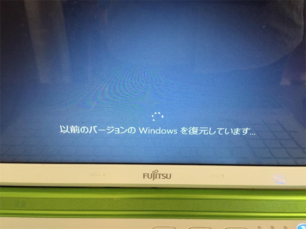 f:id:tetsunari_jp:20160710142501j:image