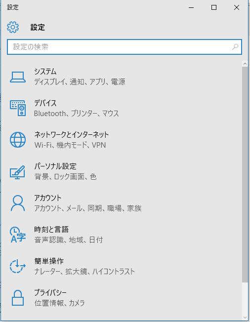 f:id:tetsunari_jp:20160721000920p:plain