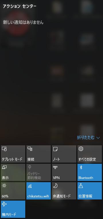 f:id:tetsunari_jp:20160721001620p:plain