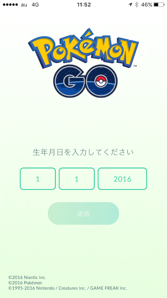 f:id:tetsunari_jp:20160725191056p:image