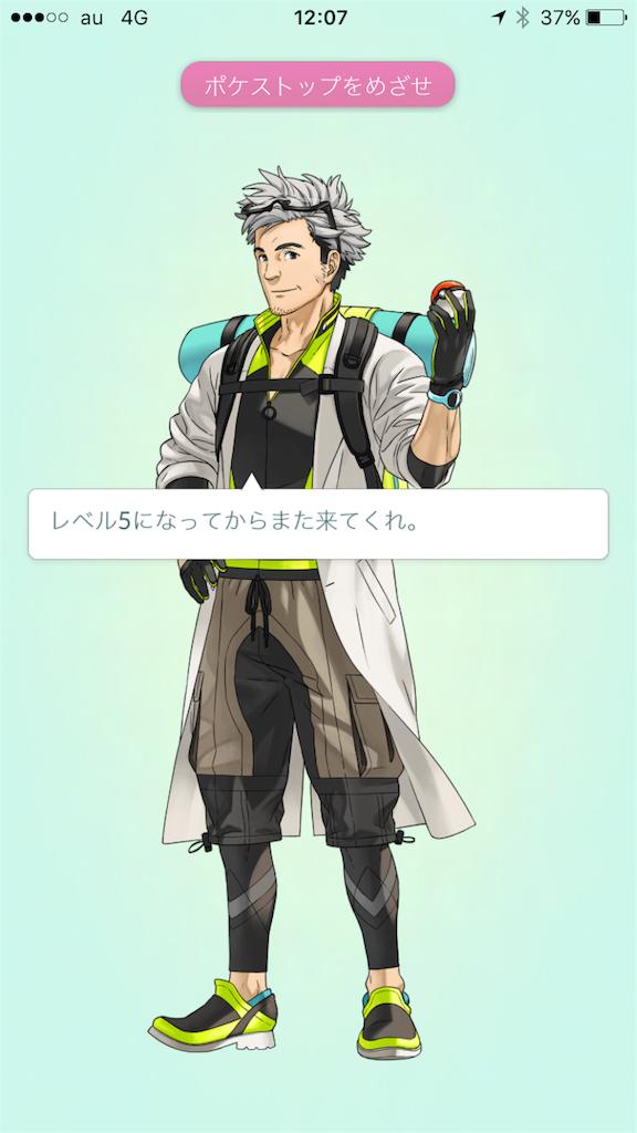 f:id:tetsunari_jp:20160725235456p:image